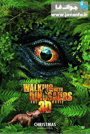 دانلود انیمیشن Walking with Dinosaurs 3D 2013