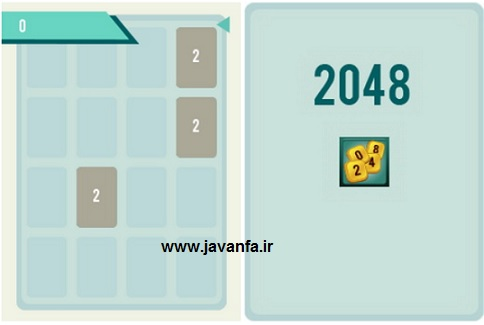 http://rozup.ir/up/omidsmart/Pictures/4/2048-java.jpg