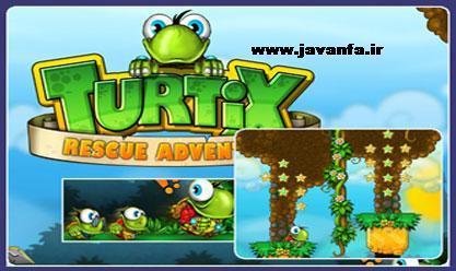 دانلود بازی لاکپشت ماجراجوی ۲ برای کامپیوتر