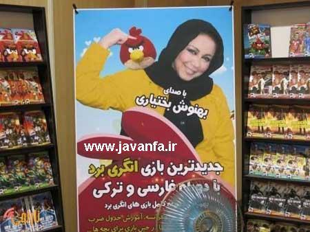 عکس های جالب و خنده دار خرداد 93