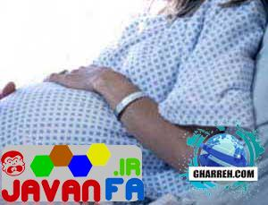 نگران بارداری بعد از سقط جنین نباشید