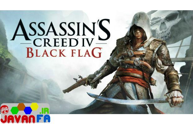 http://rozup.ir/up/omidsmart/Pictures/4/AssassinsCreedBlackFlag-header.jpg