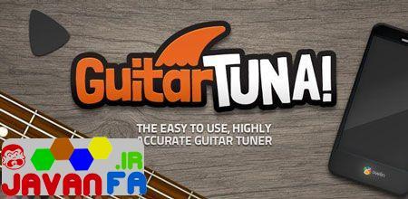 دانلود برنامه اندرویدی کوک گیتار Guitar Tuner Free