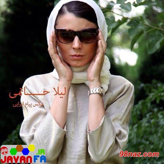عکس های لیلا حاتمی اردیبهشت 93