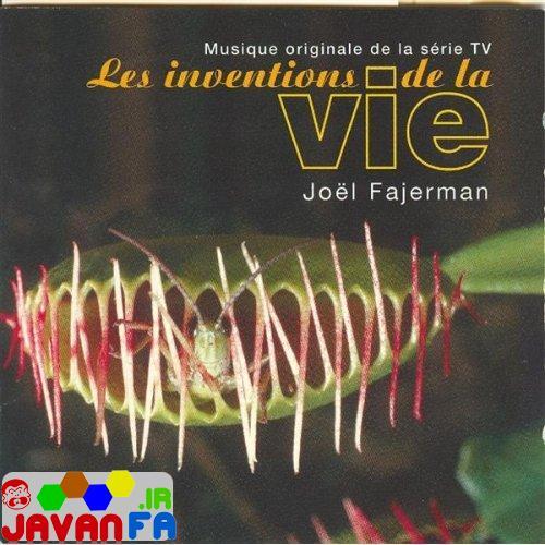 آهنگ کامل و اصلی برنامه دیدنیها – Joel Fajerman Flower's Love