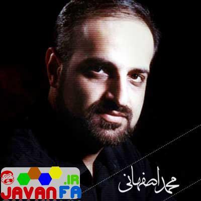 کد آهنگ پیشواز پهلوانان از محمد اصفهانی