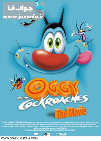 دانلود انیمیشن Oggy and the Cockroaches: The Movie 2013