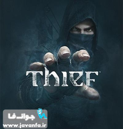 http://rozup.ir/up/omidsmart/Pictures/4/Thief_2014_Trainer_Javanfa.jpg