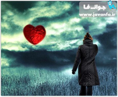 متن های عاشقانه غمگین اردیبهشت 93