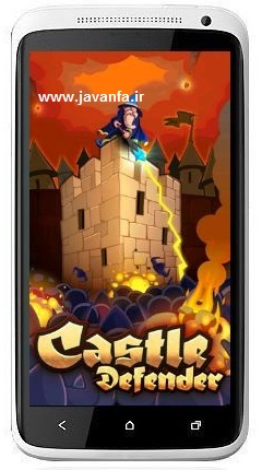 http://rozup.ir/up/omidsmart/Pictures/4/castle-defender-javanfa.jpg