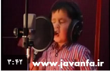 دانلود کلیپ ترانه چک چک باران بچه 5 ساله افغانی پخش شده از تلویزیون