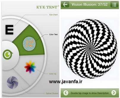 http://rozup.ir/up/omidsmart/Pictures/4/eye-test-ios-javanfa-ir.jpg