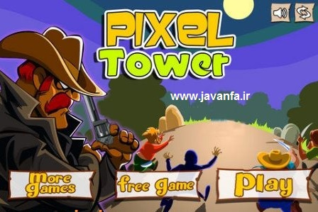 http://rozup.ir/up/omidsmart/Pictures/4/pixel-tower-javanfa.jpg