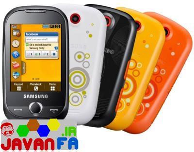 دانلود رایگان مجموعه بازی های تمام لمسی و سازگار با Samsung Corby