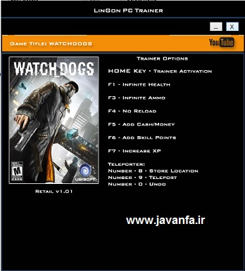 http://rozup.ir/up/omidsmart/Pictures/4/watch-dogs-lingon-trainer.jpg