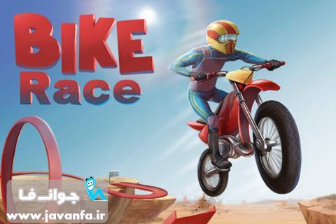 دانلود بازی موتور سواری اندروید Bike Race Android
