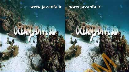 دانلود مستند کوتاه سه بعدی اعماق اقیانوس Oceandive 3D