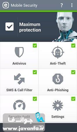 دانلود آنتی ویروس نود32 برای موبایل Eset Mobile Security & Antivirus