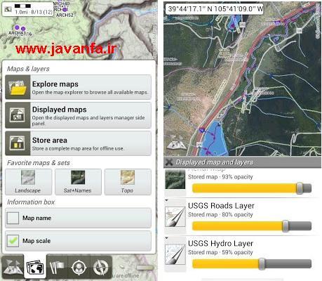 دانلود نرم افزار نقشه آفلاین اندروید All-In-One Offline Maps