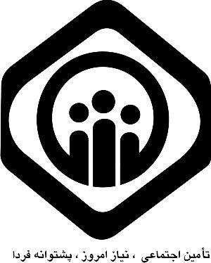 استخدام سازمان تامین اجتماعی در سال ۹۳