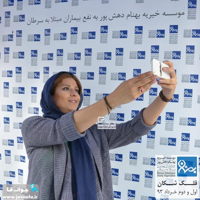 تک عکس های جدید بازیگران زن خرداد 93