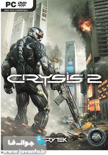 دانلود دوبله فارسی بازی کرایسیس ۲ – Crysis 2