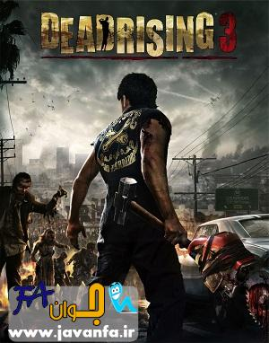 http://rozup.ir/up/omidsmart/Pictures/5/Dead_Rising_3_Cover_javanfa.jpg