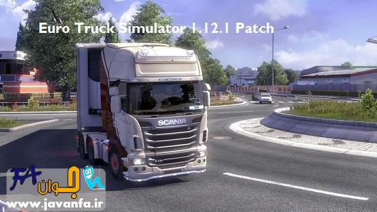 http://rozup.ir/up/omidsmart/Pictures/5/Euro-Truck-Simulator-2-1.10.18.s.jpg