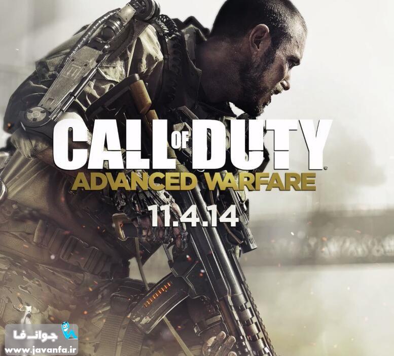 دانلود تریلر بازی Call of Duty: Advanced Warfare