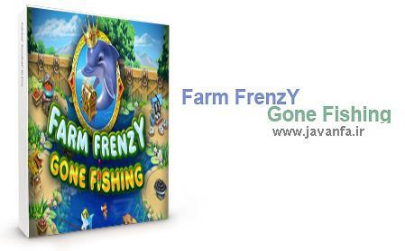 دانلود بازی مزرعه داری ماهیگیری Farm Frenzy: Gone Fishing