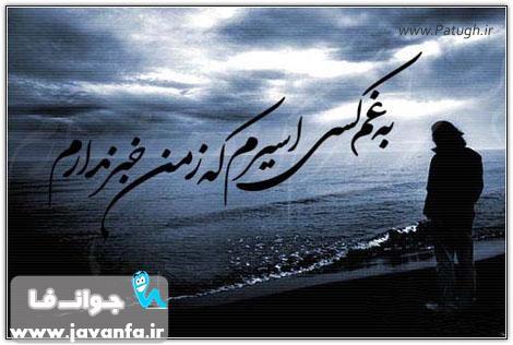 جمله های عاشقانه خرداد ۹۳