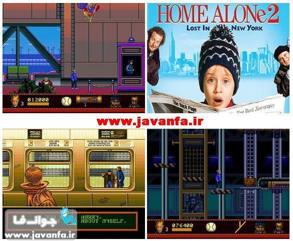 دانلود بازی بازی هیجان انگیز تنها در خانه 2 Home alone سیمبیان