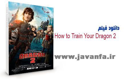 دانلود انیمیشن جدید How to Train Your Dragon 2