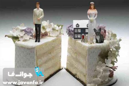 عکسهایی جالب از مراسمی به نام جشن طلاق
