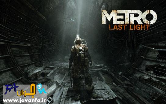 http://rozup.ir/up/omidsmart/Pictures/5/metro-last-night-cover-javanfa-ir.jpg