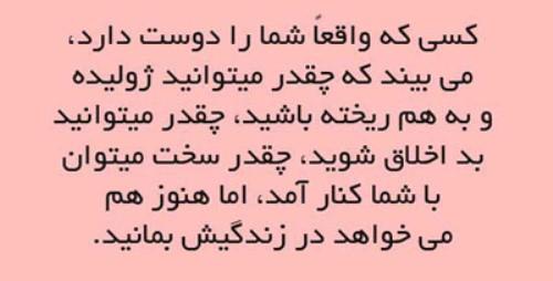 عکس نوشته های جدید عاشاقنه خرداد 93