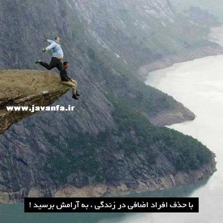 عکس نوشته های طنز و خنده دار خرداد 93