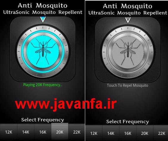برنامه موبایل دور کردن پشه اندروید Anti Mosquito