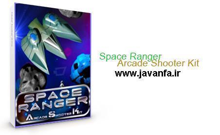دانلود بازی کم حجم و  مهیج رنجر فضایی Space Ranger