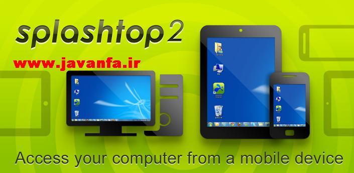 دانلود برنامه کنترل کامل کامپیوتر ویندوز یا سیستم عامل مک در اندروید