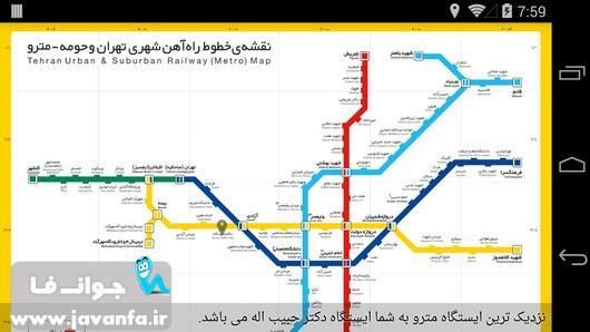 دانلود برنامه نقشه متروی تهران برای اندروید