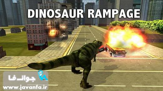 دانلود بازی هیجانی اندروید شکار دایناسور Dinosaur rampage: Trex