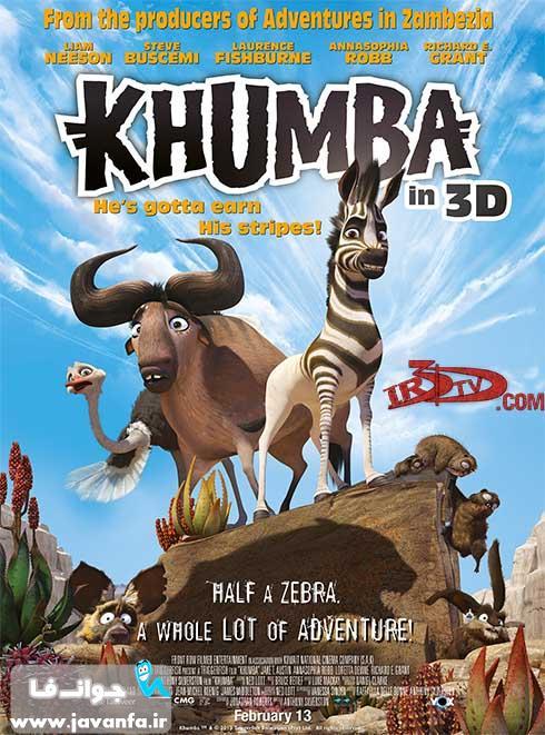 دانلود انیمیشن سه بعدی Khumba 3D 2013