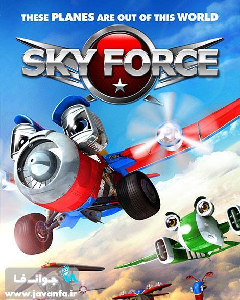 دانلود انیمیشن قهرمان نیروی هوایی – Wings Sky Force Heroes