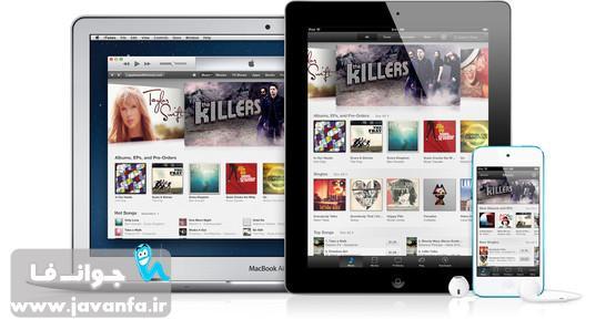 دانلود نرم افزار آی تونز iTunes نسخه جدید برای مدیریت آیفون و آیپد