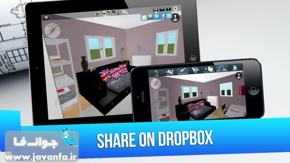 دانلود نرم افزار طراحی ساختمان Home Design 3D GOLD برای آیفون، آیپاد و آیپد