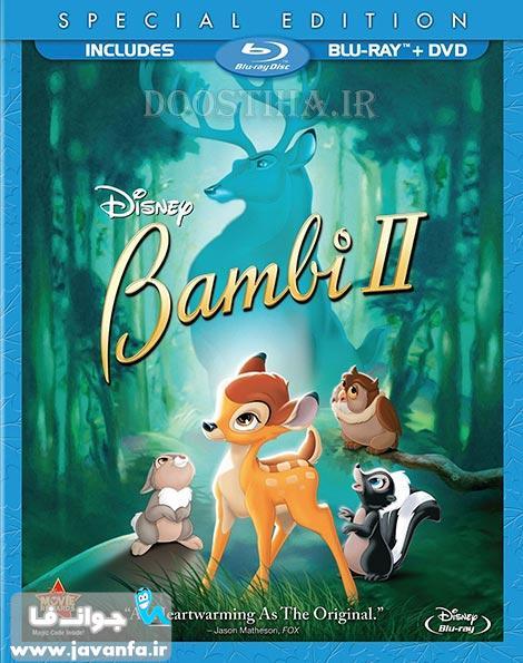 دانلود انیمیشن بامبی 2 دوبله فارسی Bambi 2 2006