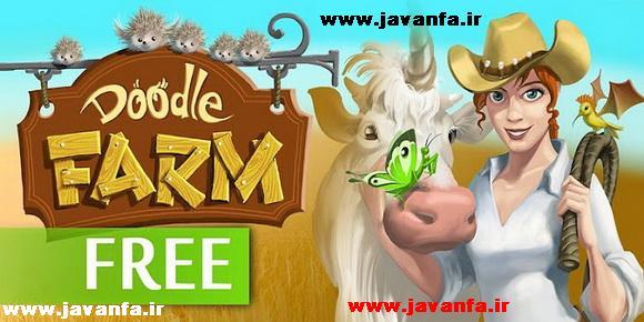 دانلود بازی مزرعه برای جاوا Doodle farm