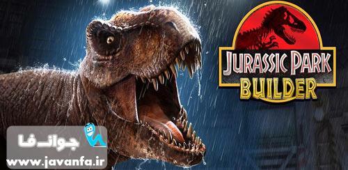 دانلود بازی پارک دایناسور Jurassic Park™ Builder v4.2.16