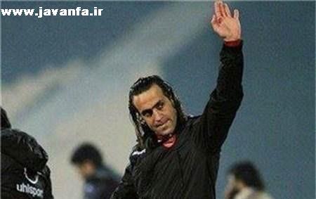 خداحافظی علی کریمی از فوتبال